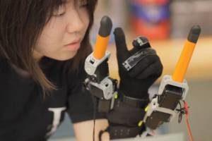 MIT Robot Fingers