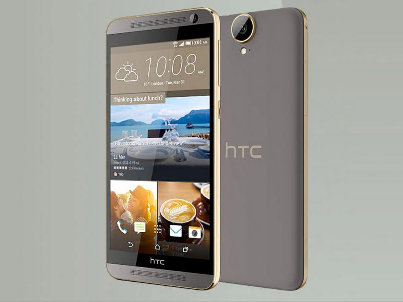 htc-one-ep-plus