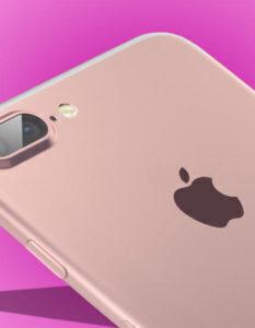 Apple iPhone 7 mockup