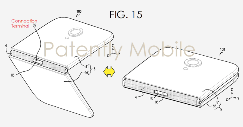 samsung-foldable-phone-patent-may16