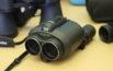 Fujinon Techno-Stabi 12x28 binoculars