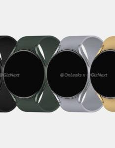 Galaxy Watch 4 Active render